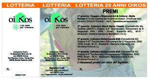 Biglietto lotteria 2015 definitivo